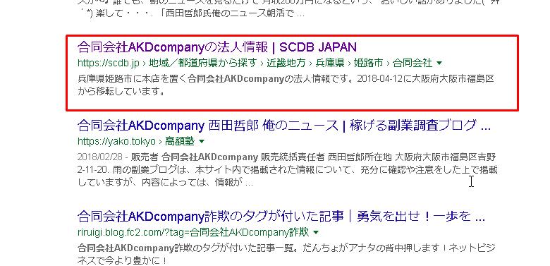 f:id:gomataro-goto:20180522013006p:plain