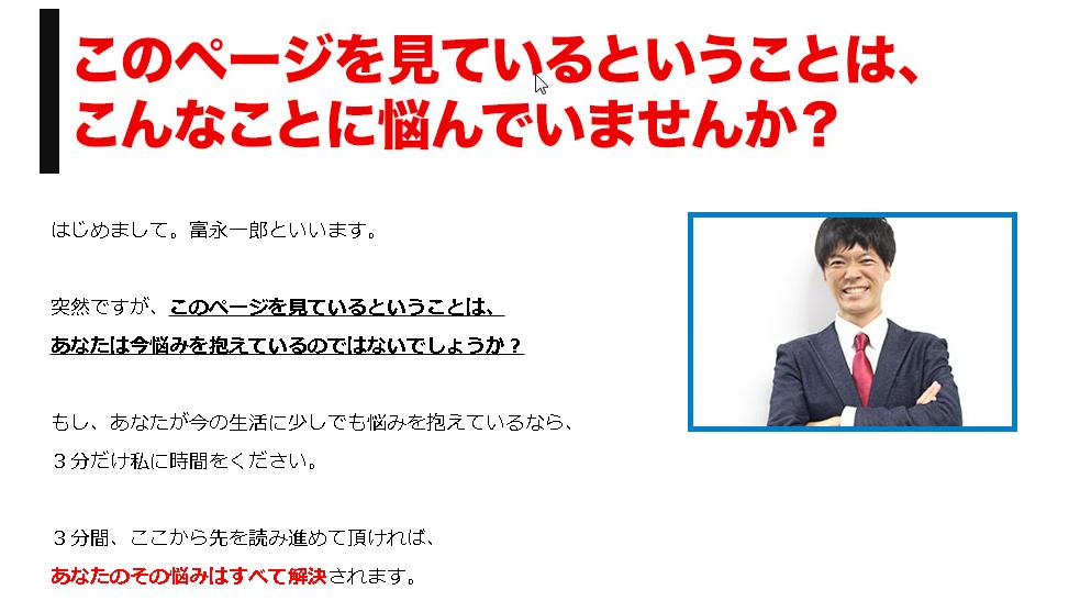 f:id:gomataro-goto:20180522013458p:plain