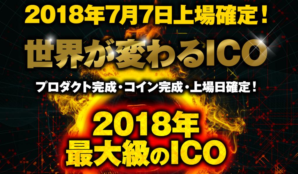 f:id:gomataro-goto:20180522014936p:plain
