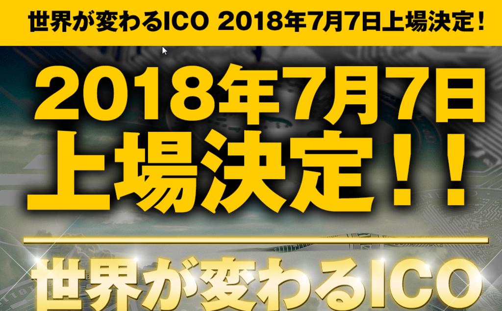 f:id:gomataro-goto:20180522015037p:plain