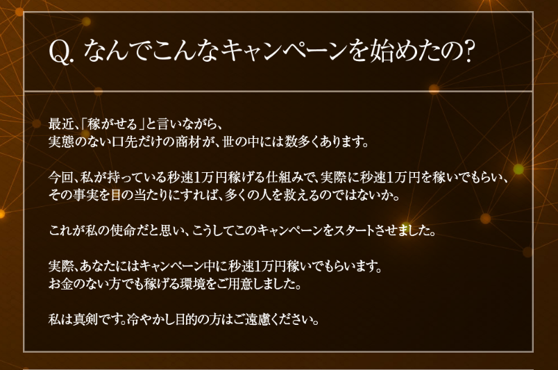 f:id:gomataro-goto:20180526015056p:plain