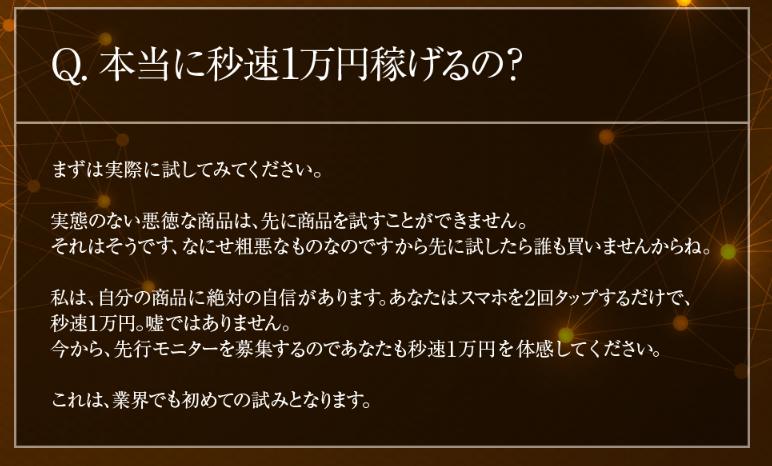f:id:gomataro-goto:20180526015107p:plain