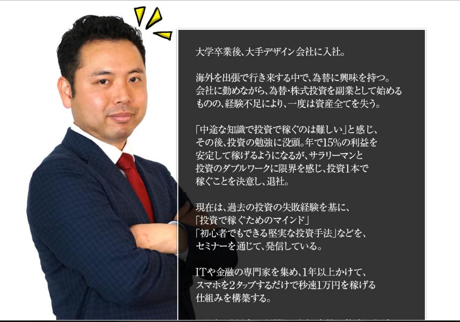 f:id:gomataro-goto:20180526015217p:plain