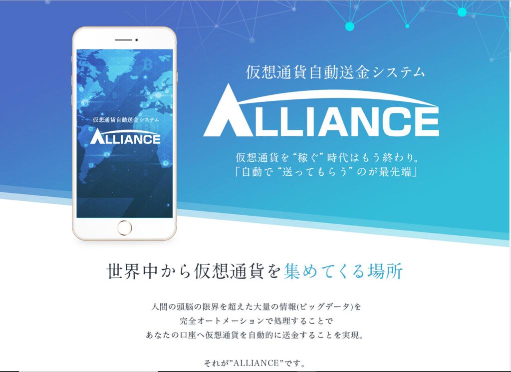 f:id:gomataro-goto:20180527161015p:plain