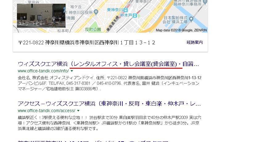f:id:gomataro-goto:20180527162532p:plain