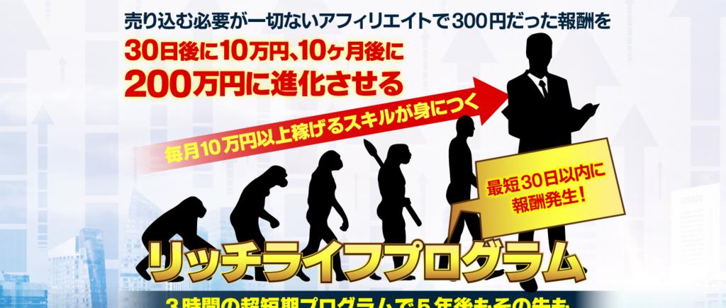 f:id:gomataro-goto:20180527224816p:plain