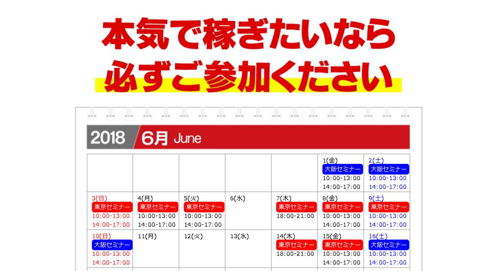 f:id:gomataro-goto:20180527230228p:plain