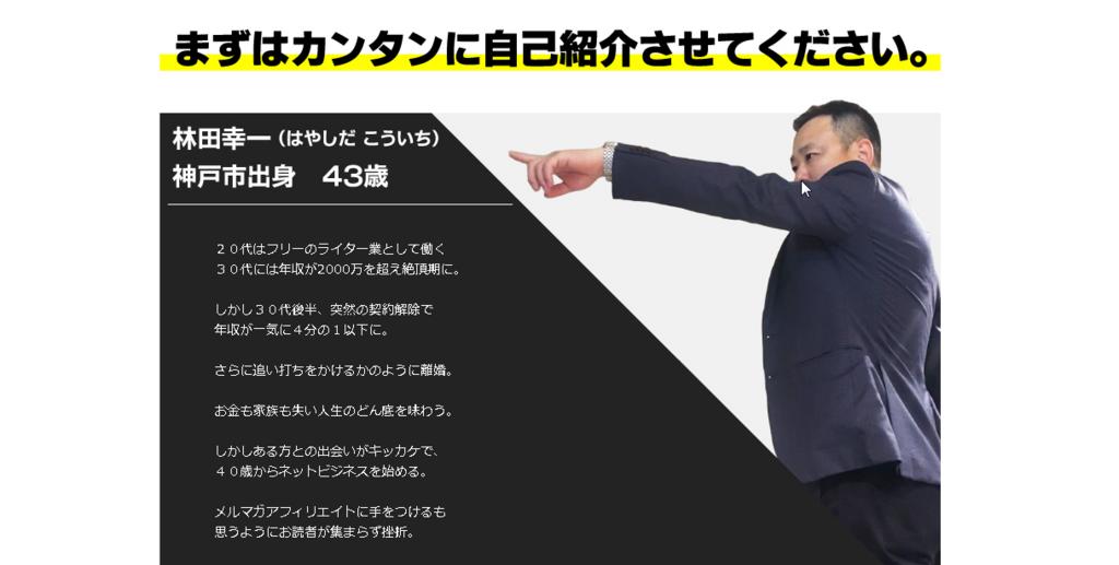 f:id:gomataro-goto:20180527230707p:plain