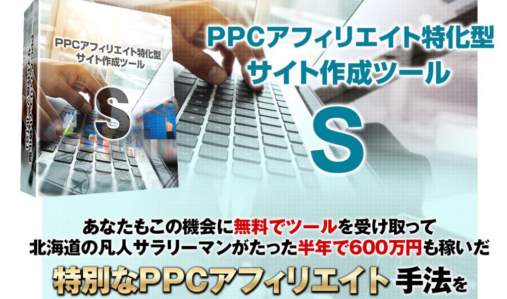 f:id:gomataro-goto:20180529000635p:plain