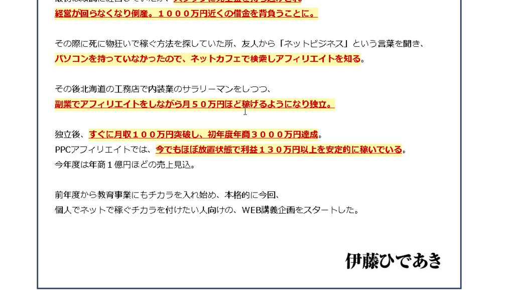 f:id:gomataro-goto:20180529000807p:plain