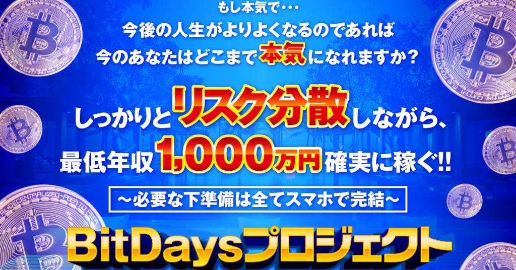 f:id:gomataro-goto:20180531233353p:plain
