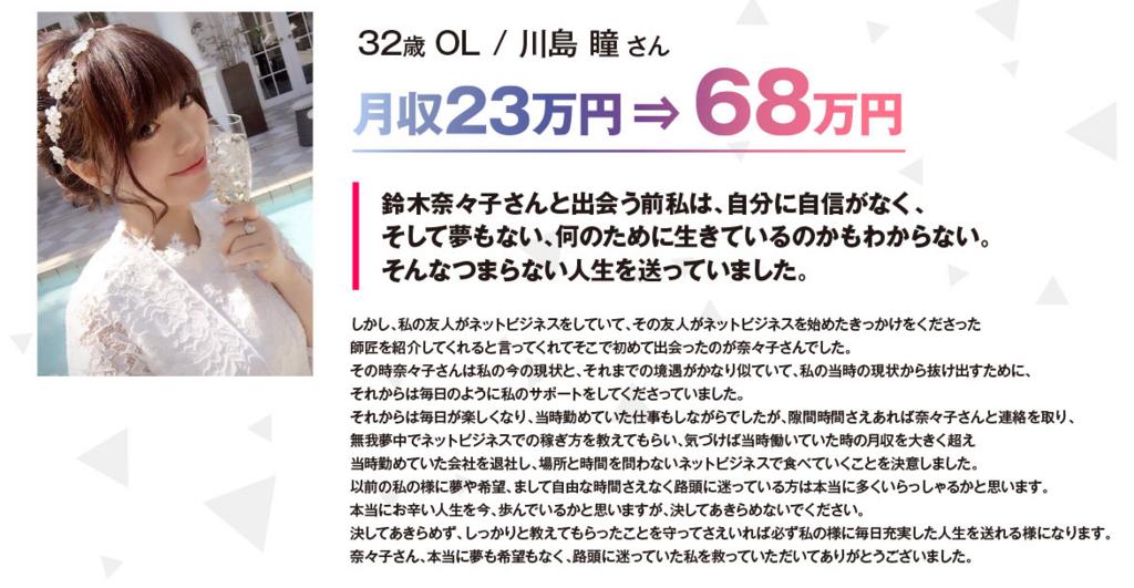 f:id:gomataro-goto:20180531234633p:plain