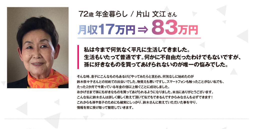 f:id:gomataro-goto:20180531234649p:plain