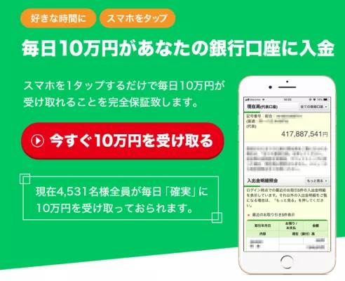 f:id:gomataro-goto:20180602235158p:plain