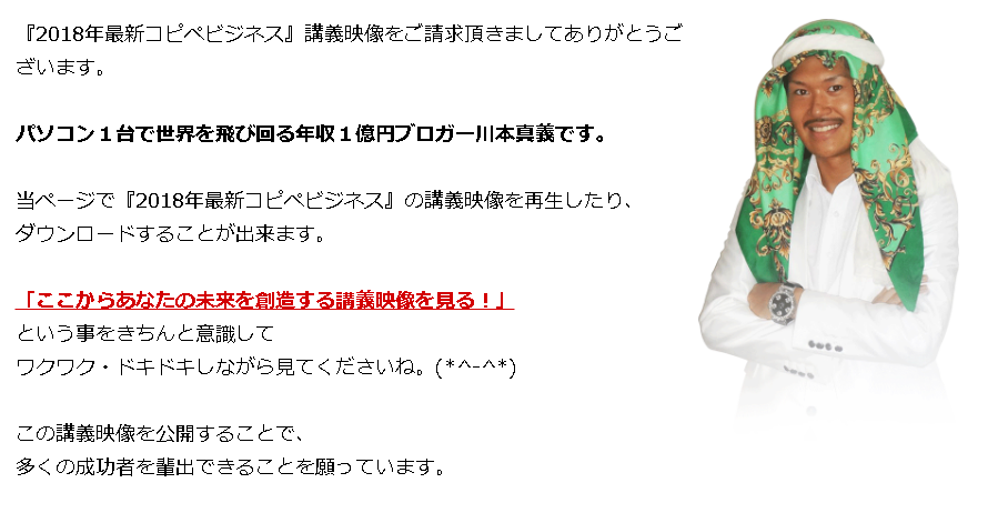 f:id:gomataro-goto:20180602235706p:plain