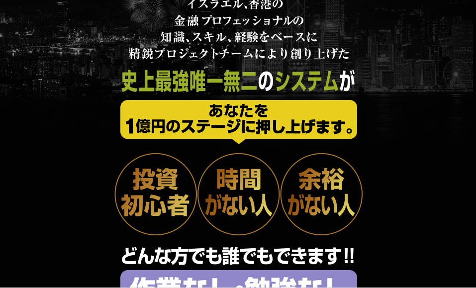 f:id:gomataro-goto:20180608003658p:plain
