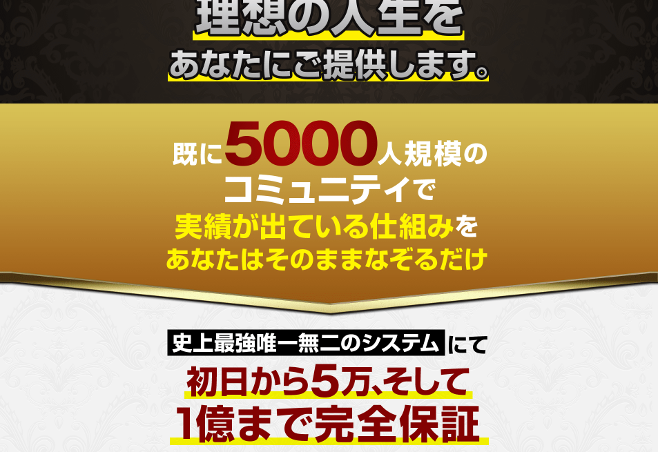 f:id:gomataro-goto:20180608004002p:plain