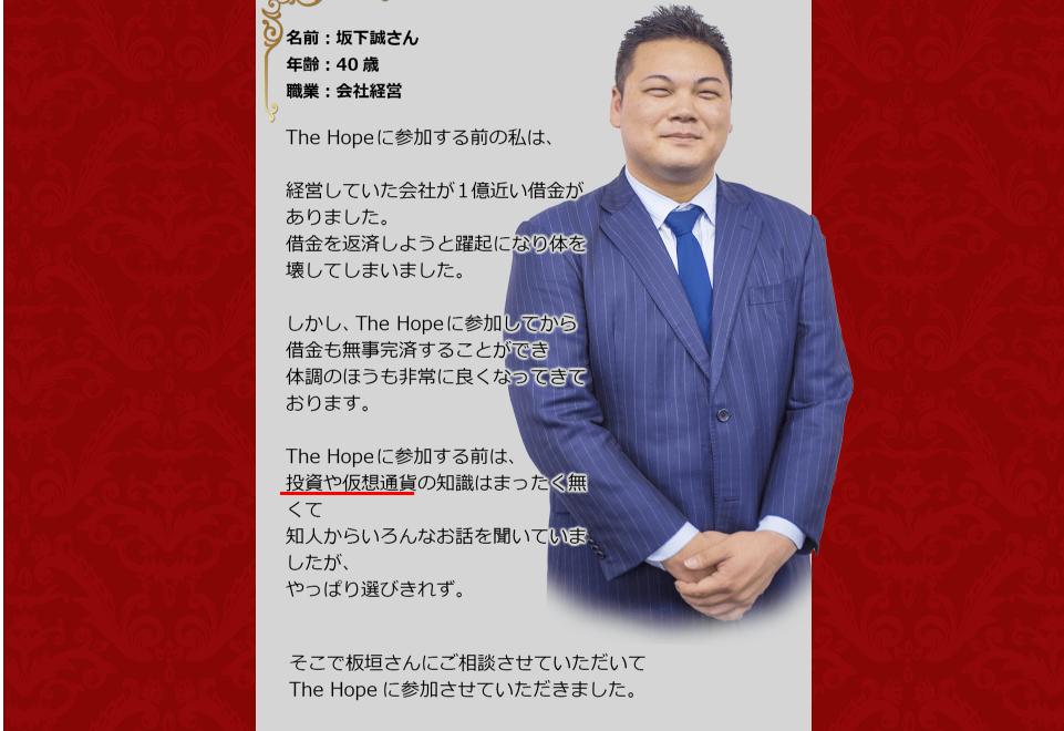 f:id:gomataro-goto:20180608004707p:plain
