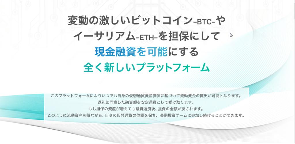 f:id:gomataro-goto:20180608021253p:plain