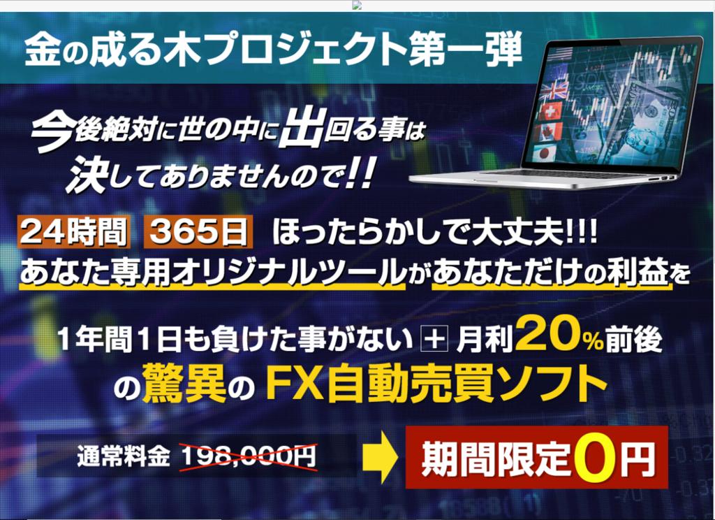 f:id:gomataro-goto:20180609232952p:plain