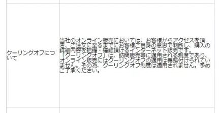 f:id:gomataro-goto:20180610004741p:plain