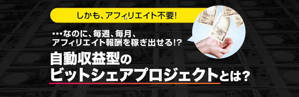 f:id:gomataro-goto:20180612163441p:plain