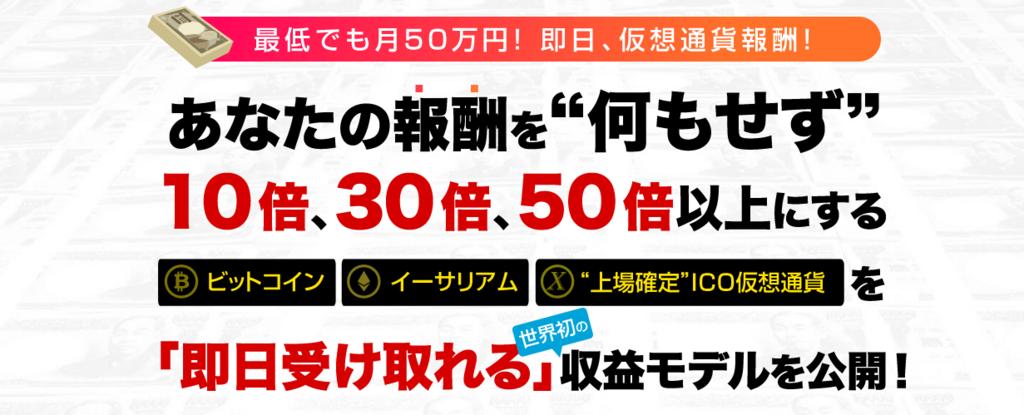 f:id:gomataro-goto:20180612163601p:plain