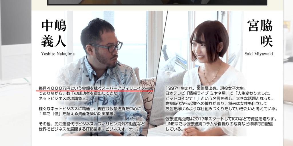 f:id:gomataro-goto:20180612164642p:plain