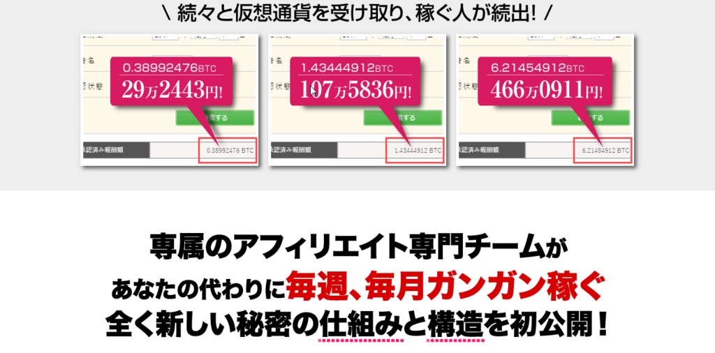 f:id:gomataro-goto:20180612165055p:plain
