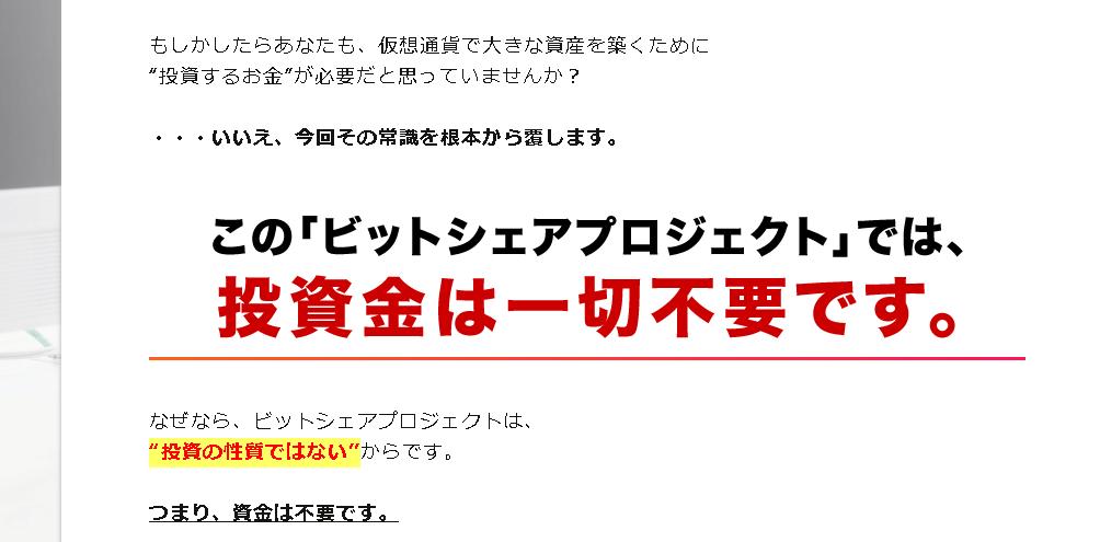 f:id:gomataro-goto:20180612165223p:plain