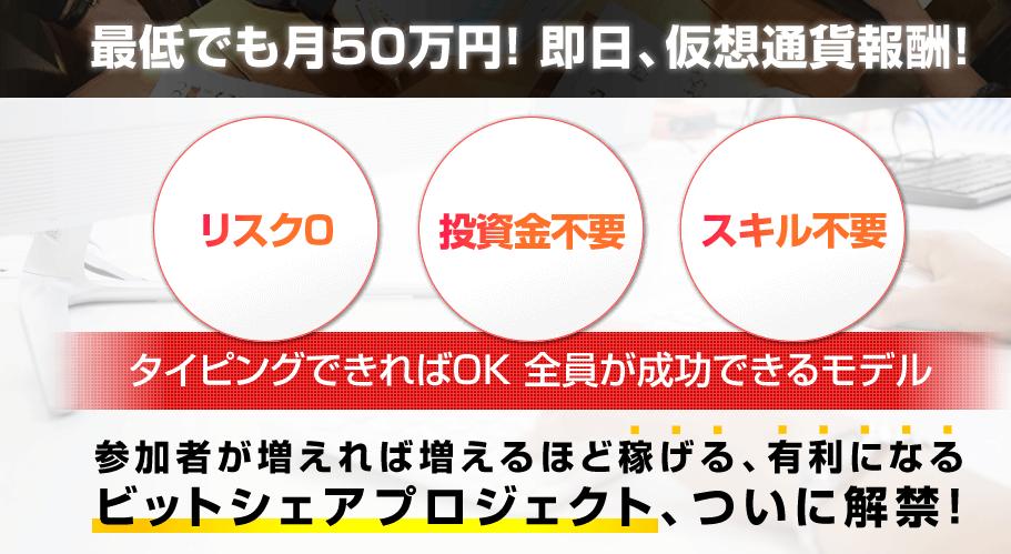 f:id:gomataro-goto:20180612165313p:plain