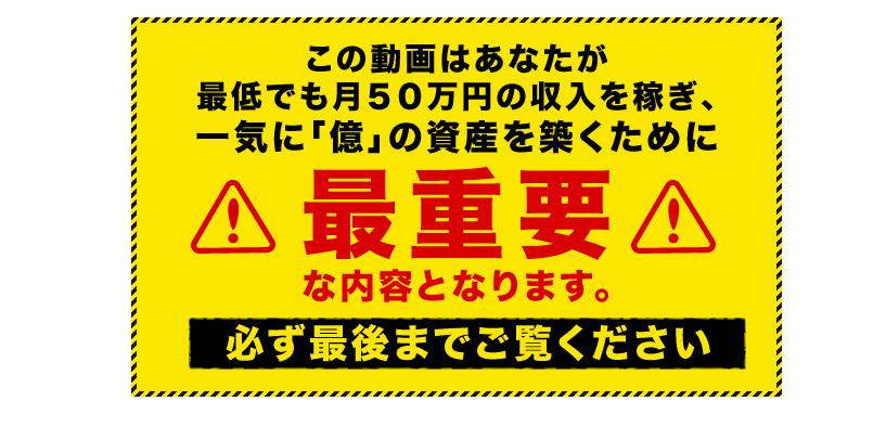 f:id:gomataro-goto:20180612170034p:plain