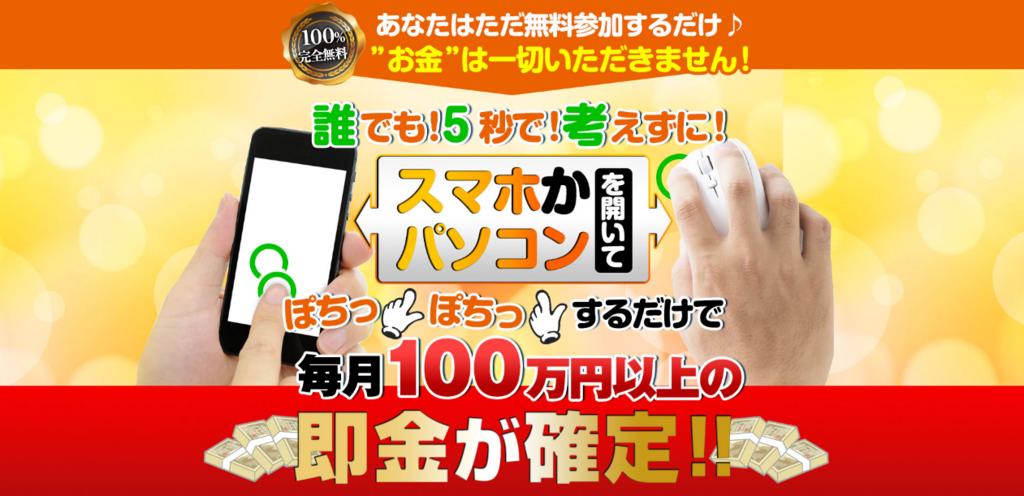 f:id:gomataro-goto:20180613154628p:plain