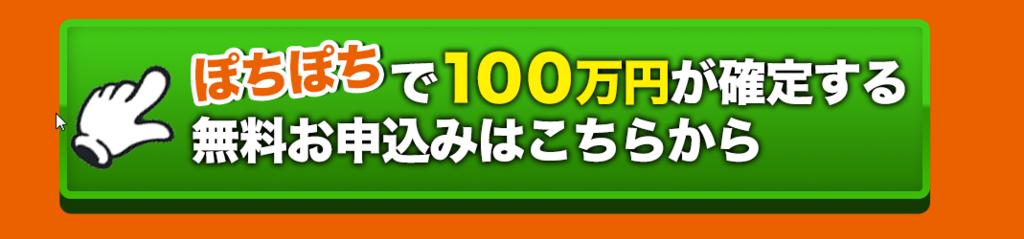 f:id:gomataro-goto:20180613154824p:plain