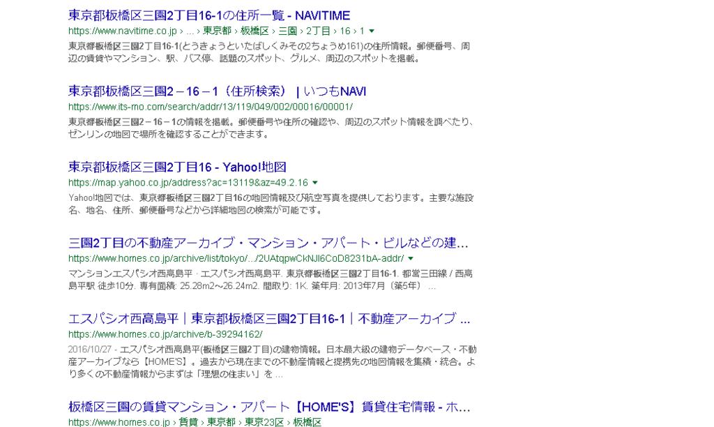 f:id:gomataro-goto:20180613163708p:plain