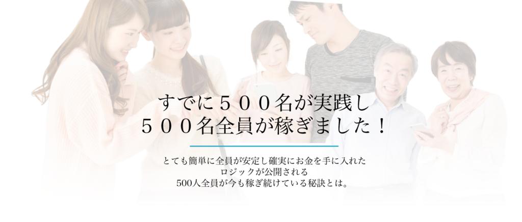 f:id:gomataro-goto:20180613164239p:plain