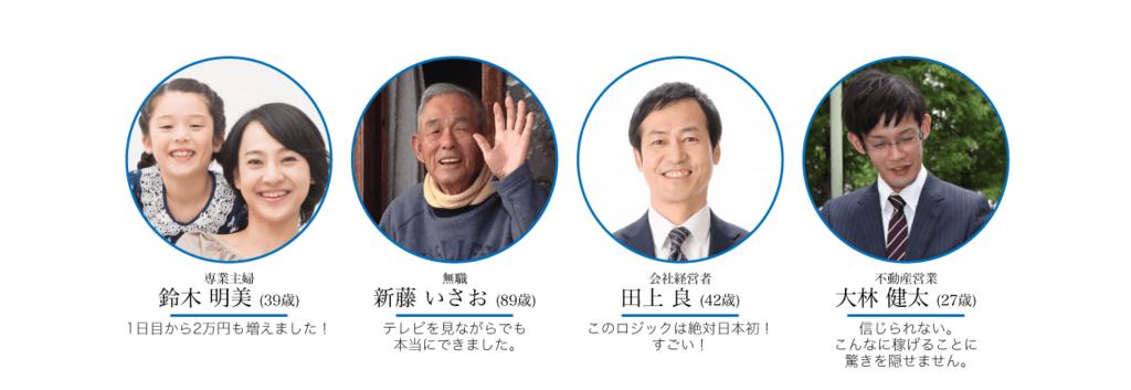 f:id:gomataro-goto:20180613164443p:plain