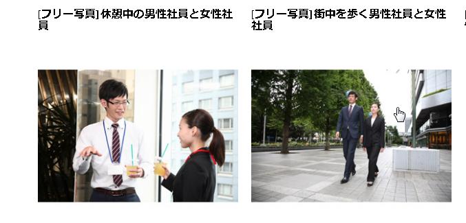 f:id:gomataro-goto:20180613170543p:plain