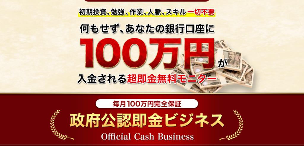 f:id:gomataro-goto:20180616235226p:plain