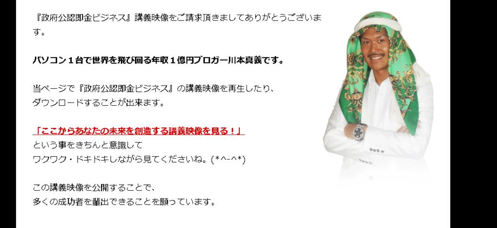 f:id:gomataro-goto:20180616235954p:plain