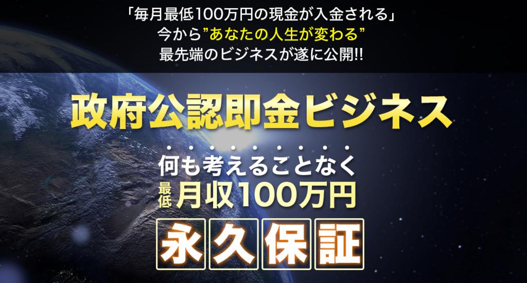 f:id:gomataro-goto:20180617001035p:plain