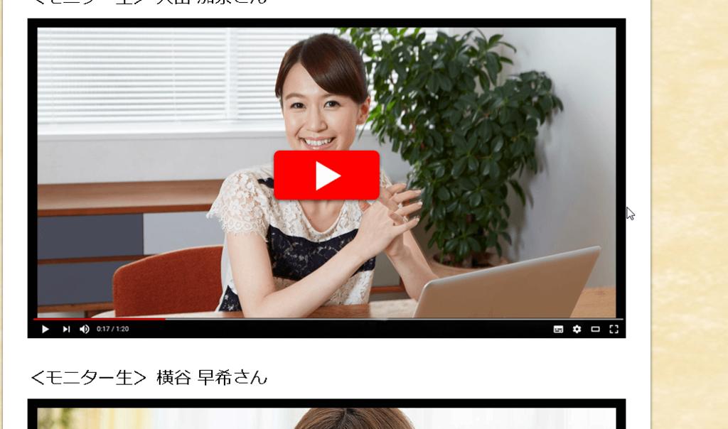 f:id:gomataro-goto:20180617001158p:plain