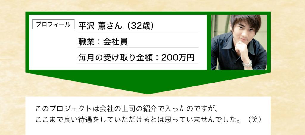 f:id:gomataro-goto:20180617001231p:plain