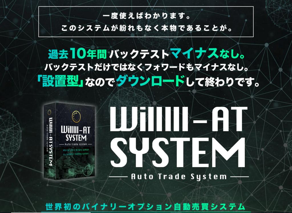 f:id:gomataro-goto:20180619030553p:plain