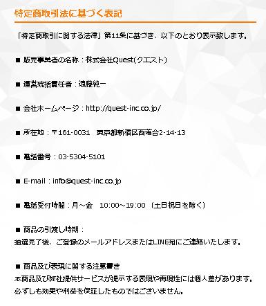 f:id:gomataro-goto:20180620233907p:plain