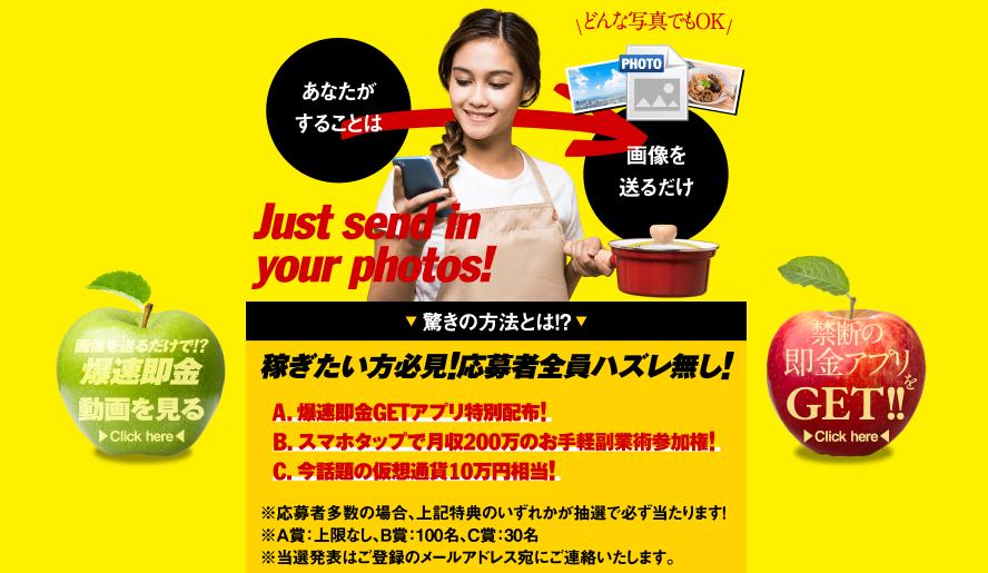 f:id:gomataro-goto:20180620235909p:plain