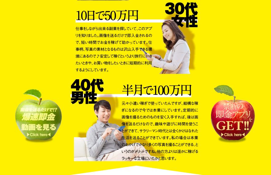 f:id:gomataro-goto:20180621000515p:plain