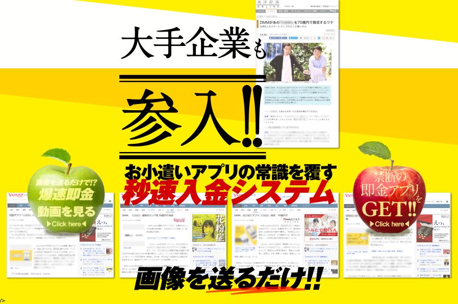 f:id:gomataro-goto:20180621000528p:plain