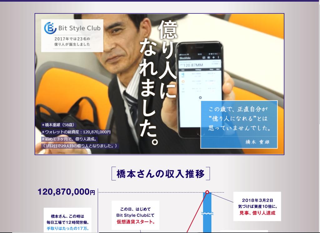 f:id:gomataro-goto:20180622002847p:plain