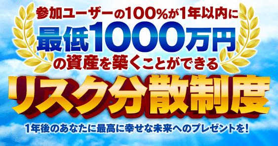 f:id:gomataro-goto:20180623003303p:plain